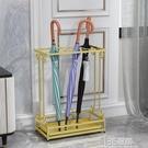 雨傘收納桶收納架家用公司大堂酒店商用進門口放傘的架子現代創意 3C優購