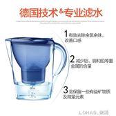 過濾水壺凈水壺原裝進口濾芯M3.5L家用廚房凈水器 樂活生活館