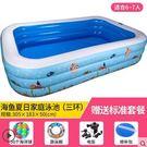 倍護嬰兒童寶寶充氣游泳池家庭大型海洋球池加厚戲水池成人浴缸【海鱼305三环-标准】