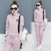 運動服套裝女 休閒套裝女兩件套2018春季新款韓版時尚長袖學生跑步運動服套裝潮 芭蕾朵朵