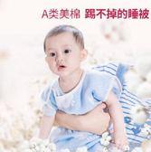 嬰兒防踢被夏嬰兒紗布背心睡袋新生兒睡袋薄款兒童無袖睡被 愛麗絲精品