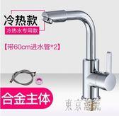 全銅面盆廚房冷熱雙水槽混水閥可旋轉水龍頭洗菜盆不銹鋼龍頭 LJ6143『東京潮流』