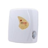 【南紡購物中心】佳龍【NX99】即熱式瞬熱式自由調整水溫熱水器