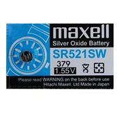 maxell 水銀電池 SR521SW/379 1顆裝