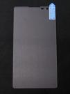 鋼化強化玻璃手機螢幕保護貼膜 LG X Fast