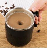 攪拌杯 心工匠溫差自動攪拌杯便攜咖啡降溫杯創意黑科技磁力化懶人水杯子 DF 全館免運 艾維朵