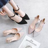 小清新春季單鞋女鞋粗跟尖頭一字扣百搭少女高跟鞋女中跟  名購居家