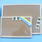 鐵人 雙面軟木佈告欄 60cm x 90cm W60 大/一個入(定830) 松木原木框軟木公佈欄 台灣製