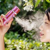 充電迷你便攜式臉面部補水儀納米噴霧蒸臉加濕器家用美容保濕冷噴·花漾美衣
