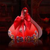 喜糖盒子20個批發結婚喜糖盒創意喜糖盒子紙盒喜糖盒中國風小清新【快速出貨】