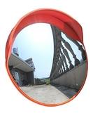 現貨 室外交通廣角鏡 80公分 道路轉彎鏡 凸面鏡 反光鏡 後視鏡 茱莉亞
