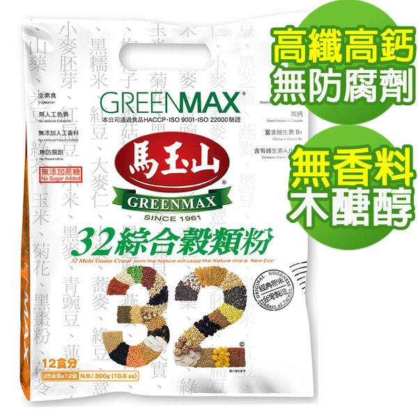 馬玉山 32綜合穀類粉