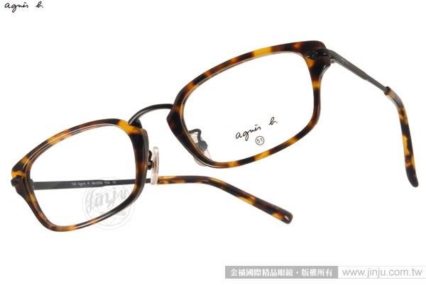 agnes b.光學眼鏡 AB2099 YDA (黃琥珀) 雅痞百搭簡約基本款 # 金橘眼鏡