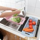 2個裝伸縮水槽置物架瀝水架廚房放碗筷架子家用碗碟架收納架【小獅子】