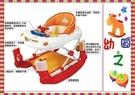 *幼之圓*台灣製Monarch(BabyBabe)二用搖馬學步車/螃蟹車~超熱賣款~鮮澄色