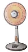 14吋電扇外型【尚朋堂】40cm直立定時鹵素電暖器(SH-8050T)★⊙免運費+刷卡分期⊙
