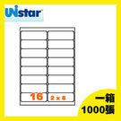 裕德 電腦標籤  16格 US4267-1000 一千張 一箱 三用標籤 列印標籤 (出貨/網拍/寄件/標籤貼紙)
