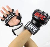 專業拳擊手套散打泰拳MMA半指分指UFC搏擊專業沙袋訓練拳套男 卡布奇诺igo