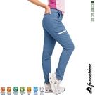 女款超輕彈多口袋防潑水抗UPF50+雙彈腰舒適快乾長褲(HPL001 湖藍)【戶外趣-年度新款】