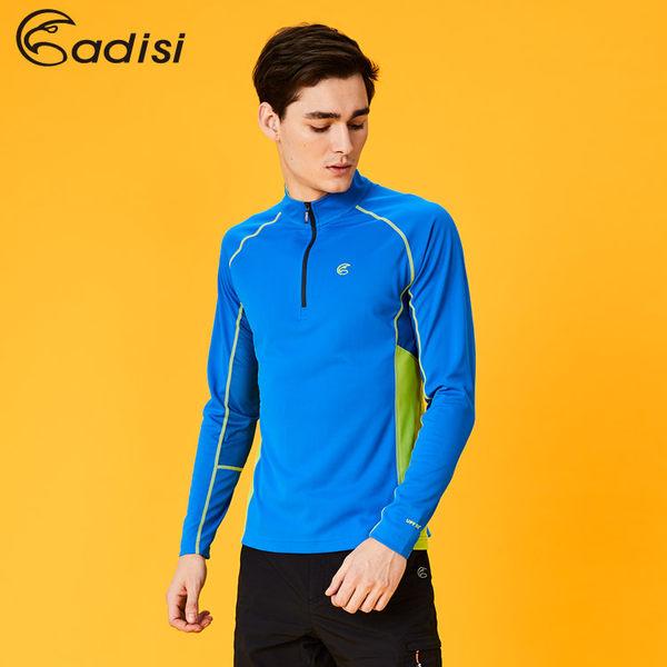 ADISI 男抗UV防曬長袖半門襟排汗衣AL1711046 (S~2XL) / 城市綠洲專賣(CoolFree、抗紫外線、速乾)
