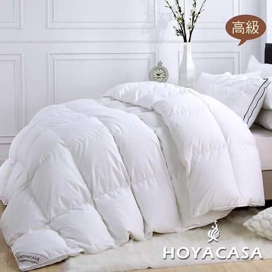《HOYACASA羽絨之戀》波蘭高級98/02立體隔間羽絨被(雙人6x7尺)