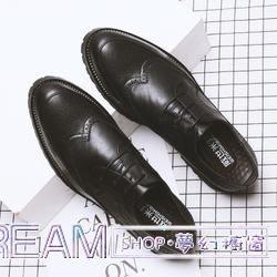 夏季布洛克款式雕花男鞋英倫復古休閒鞋子透氣商務皮鞋男士韓版潮 夢幻櫥窗