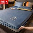 南極人法萊絨加厚床笠三件套防滑床套席夢思保護罩珊瑚絨全包床單 雙十二購物節