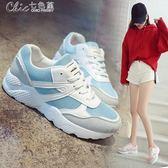 運動鞋 跑步鞋鬆糕厚底休閒旅游鞋透氣輕便百搭網鞋「Chic七色堇」