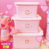 粉嫩可愛內衣收納箱整理雜物收納盒女寢室臥室塑料帶蓋儲物收納箱 焦糖布丁
