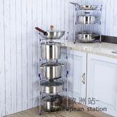 置物架/廚房用品用具多功能家用放鍋架置物轉角儲物架落地多層收納鍋架子「歐洲站」