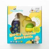 ☆愛兒麗☆Pacific Baby 3in1全階段304不鏽鋼保溫奶瓶禮盒組200ml(7oz勇氣藍+亮亮綠配件組)