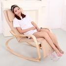 家用室內搖椅成人午睡椅陽台遙遙椅現代簡約逍遙椅懶人躺椅xw