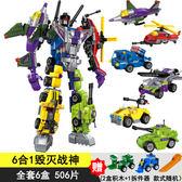 兼容樂高積木男孩子3拼裝玩具7變形機器人金剛8益智力6-10歲兒童9推薦(滿1000元折150元)