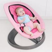 全館85折搖籃椅嬰兒搖椅躺椅安撫椅懶人新生兒童非電動寶寶哄睡哄娃神器