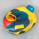 寶寶坐圈游泳圈充氣坐騎兒童座圈嬰兒幼兒小孩救生圈1-3-6歲泳圈 polygirl