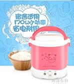 電飯煲 220V/110V伏電壓迷你電飯煲出國留學小型電飯鍋Mini rice cooker mks雙12