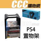 PS4 DOBE 主機遊直立架子遊戲片收...