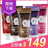 韓國 Espesso Plus 3分鐘快速護髮染(50ml) 多款可選【小三美日】護髮焗油 原價$199