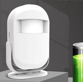 歡迎光臨感應器店鋪商用進門充電門鈴鐺紅外線叮咚語音提示迎賓器 優拓