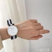 手錶明星同款手表學生韓版簡約潮流ulzzang休閒大氣復古皮帶女表 夢想生活家