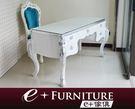 『 e+傢俱 』【僅此一款】AT12 艾麗莎 Ailsa 新古典電腦桌 | 書桌 | 新古典書桌(幸福空間報導商品)