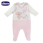chicco-粉彩-剪毛絨兩件式背心褲套裝-粉色