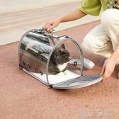 貓包透明外出便攜包貓咪寵物外帶攜帶雙肩背包透氣書包太空艙貓袋 喵喵物語YJT
