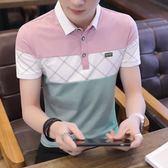 【雙11】男士短袖t恤襯衫領夏季新款半袖男裝潮流翻領POLO衫夏裝上衣折300