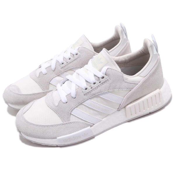 adidas Boston Super x R1 白 灰 NMD 合體鞋款 運動鞋 男鞋 女鞋【PUMP306】 G27834