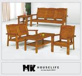 【MK億騰傢俱】AS019-05 518型柚木色組椅