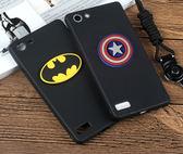 男生卡通 iPhone5/SE/ iPhone7/7plus/ iPhone6/6plus/iphone 8/8plus /iPhone X/S/XS Max手機套 手機殼 軟套