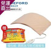 美國BIDDEFORD 《暖心組》舒適型乾溼兩用熱敷墊+可貼式暖暖包FH90_UL850【免運直出】