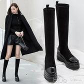 坡跟靴子女秋冬長筒靴高筒瘦腿網紅彈力內增高厚底女靴潮 深藏blue