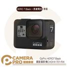 ◎相機專家◎ 活動促銷 GoPro HE...